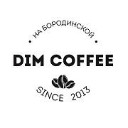 "Отзывы о ""DIM COFFEE"""
