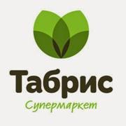 """Отзывы о """"Табрис на П. Метальникова"""""""