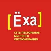 ЁХА ПИЦЦА на Селезнева