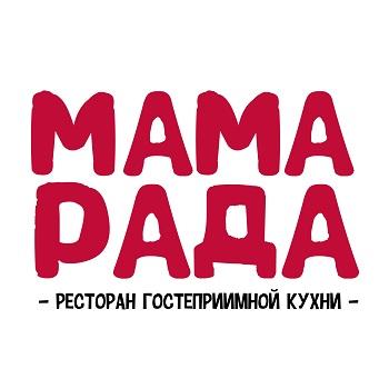 Мама Рада
