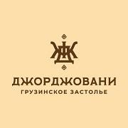 """Отзывы о """"ДЖОРДЖОВАНИ"""""""