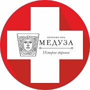 МЕДУЗА на Домбайской