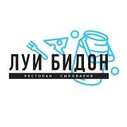 ЛУИ БИДОН