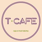Т-Кафе Кубанская Набережная