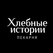 """Отзывы о """"Хлебные истории Красная 58"""""""