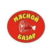 Мясной Базар на Красных партизан