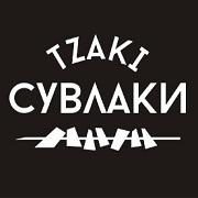TZAKI СУВЛАКИ