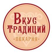 ВКУС ТРАДИЦИЙ ЦМР