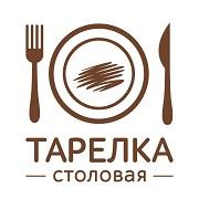 ТАРЕЛКА на Тургенева